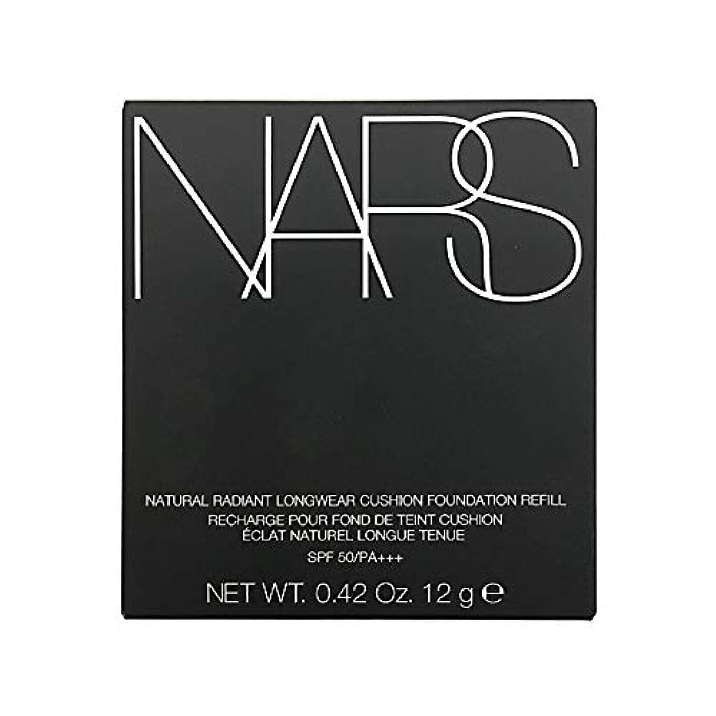 反逆常習的アラブ人ナーズ/NARS ナチュラルラディアント ロングウェア クッションファンデーション(レフィル)#5880[ クッションファンデ ] [並行輸入品]