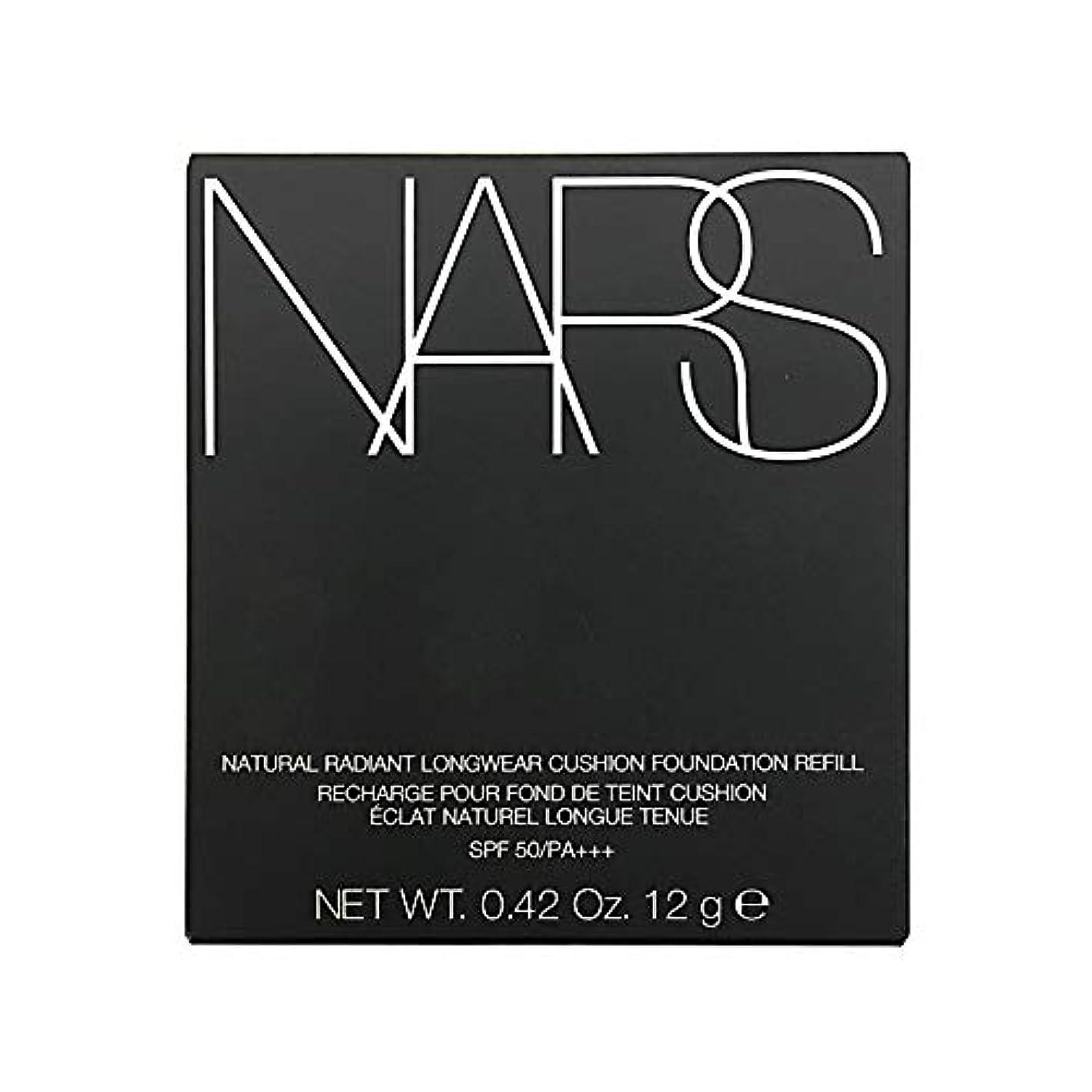 トマト思春期の季節ナーズ/NARS ナチュラルラディアント ロングウェア クッションファンデーション(レフィル)#5881 [ クッションファンデ ] [並行輸入品]