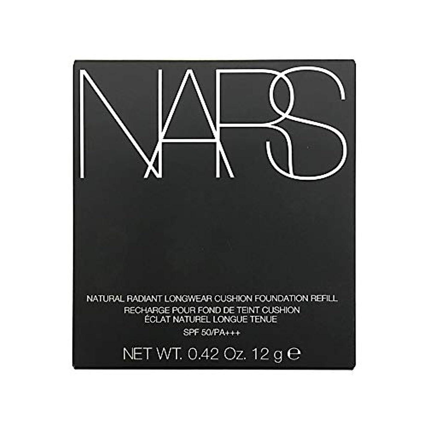 周り成果贈り物ナーズ/NARS ナチュラルラディアント ロングウェア クッションファンデーション(レフィル)#5877 [ クッションファンデ ] [並行輸入品]