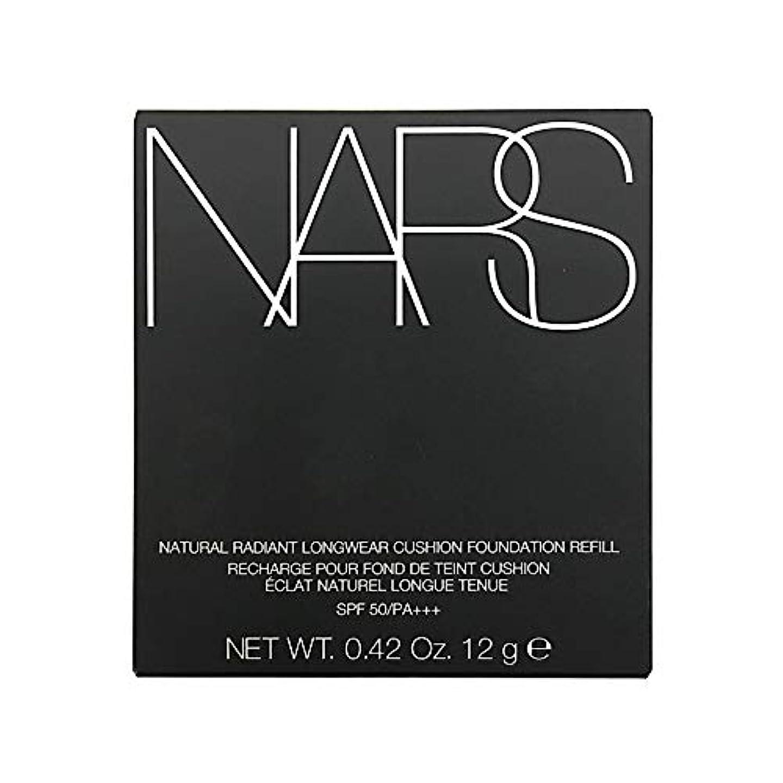 金属趣味怒りナーズ/NARS ナチュラルラディアント ロングウェア クッションファンデーション(レフィル)#5877 [ クッションファンデ ] [並行輸入品]