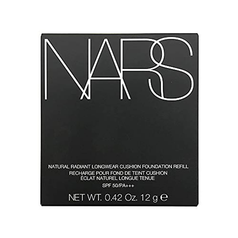 同化する膜穴ナーズ/NARS ナチュラルラディアント ロングウェア クッションファンデーション(レフィル)#5879 [ クッションファンデ ] [並行輸入品]