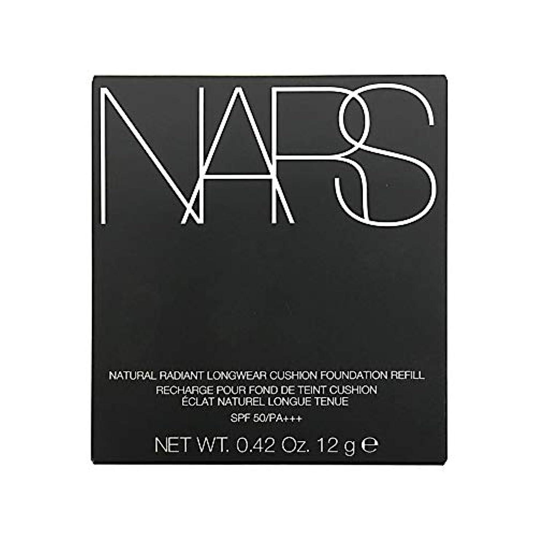 ハウジングヒールガイドナーズ/NARS ナチュラルラディアント ロングウェア クッションファンデーション(レフィル)#5880[ クッションファンデ ] [並行輸入品]
