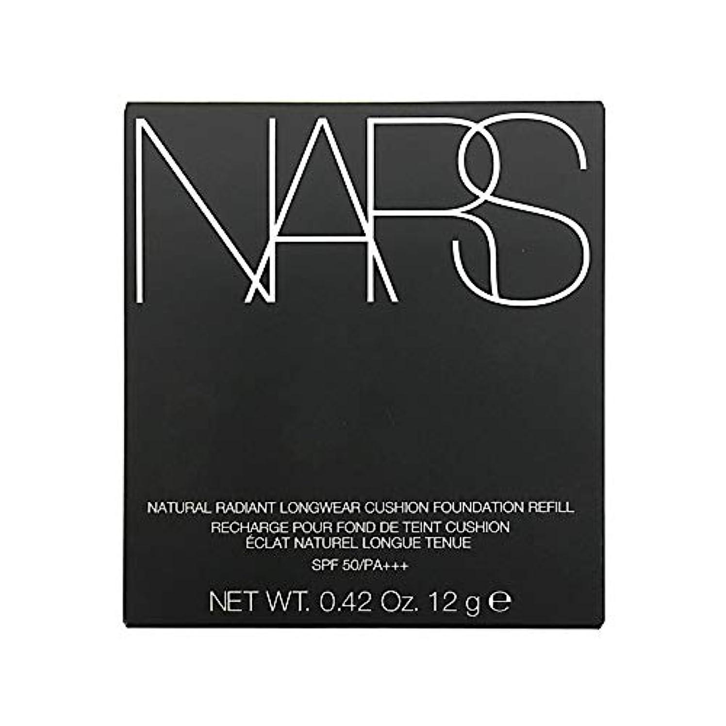 アクチュエータ見出しわなナーズ/NARS ナチュラルラディアント ロングウェア クッションファンデーション(レフィル)#5877 [ クッションファンデ ] [並行輸入品]