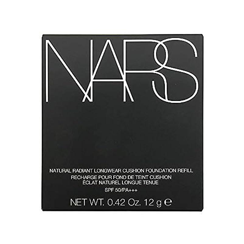 淡い自殺ペットナーズ/NARS ナチュラルラディアント ロングウェア クッションファンデーション(レフィル)#5877 [ クッションファンデ ] [並行輸入品]
