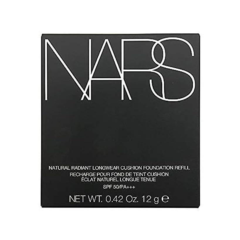 有効カバー震えナーズ/NARS ナチュラルラディアント ロングウェア クッションファンデーション(レフィル)#5877 [ クッションファンデ ] [並行輸入品]