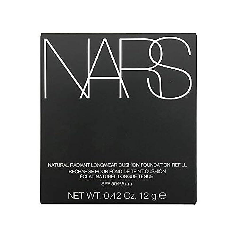 アームストロング余裕がある野ウサギナーズ/NARS ナチュラルラディアント ロングウェア クッションファンデーション(レフィル)#5879 [ クッションファンデ ] [並行輸入品]