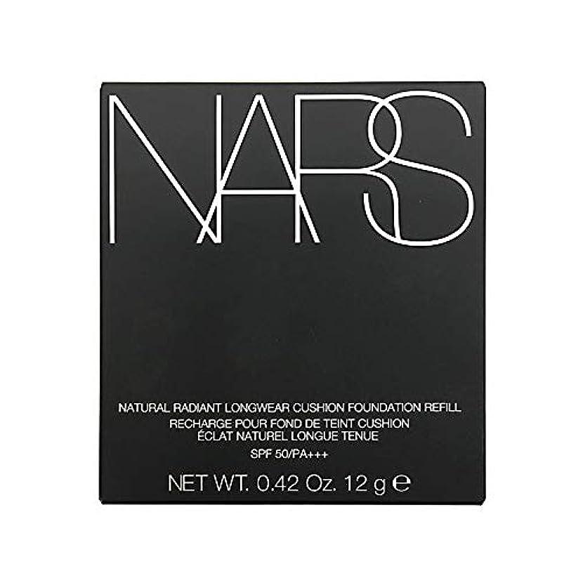 手段複製する混雑ナーズ/NARS ナチュラルラディアント ロングウェア クッションファンデーション(レフィル)#5881 [ クッションファンデ ] [並行輸入品]