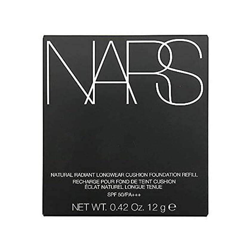 ラリーお風呂補充ナーズ/NARS ナチュラルラディアント ロングウェア クッションファンデーション(レフィル)#5877 [ クッションファンデ ] [並行輸入品]