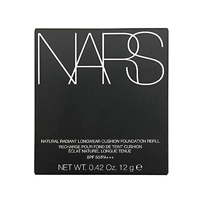 開梱入手しますジェットナーズ/NARS ナチュラルラディアント ロングウェア クッションファンデーション(レフィル)#5880[ クッションファンデ ] [並行輸入品]