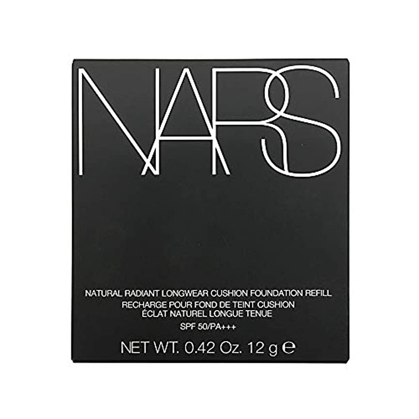 順応性マチュピチュ列挙するナーズ/NARS ナチュラルラディアント ロングウェア クッションファンデーション(レフィル)#5880[ クッションファンデ ] [並行輸入品]