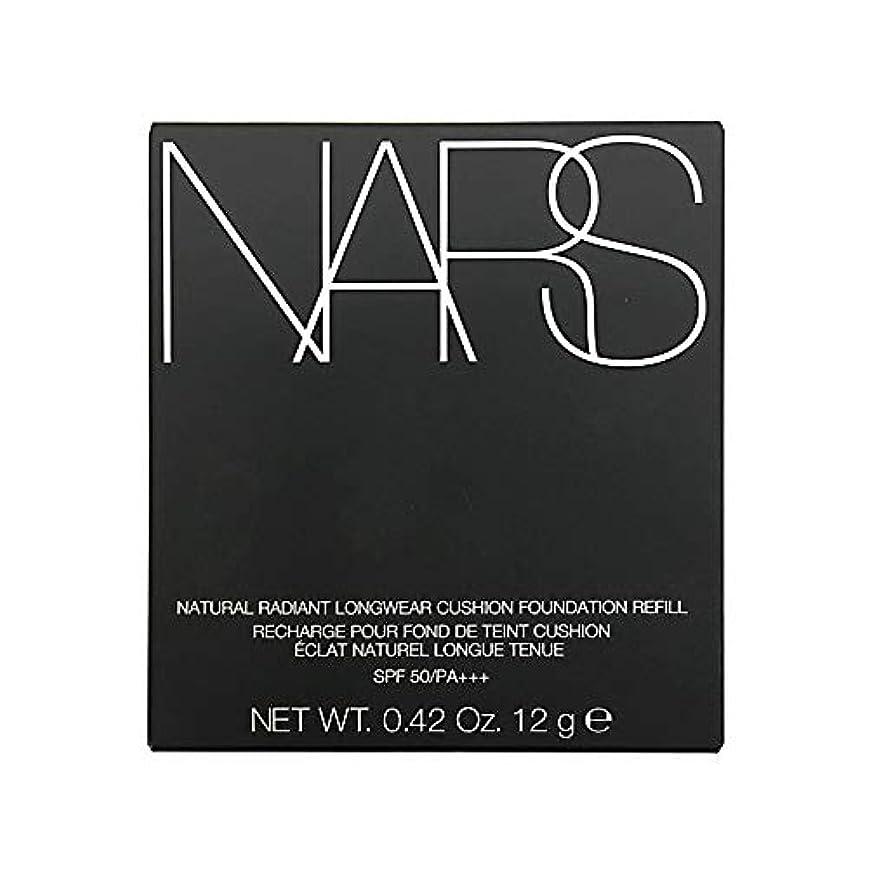 自明悪用記念碑ナーズ/NARS ナチュラルラディアント ロングウェア クッションファンデーション(レフィル)#5880[ クッションファンデ ] [並行輸入品]