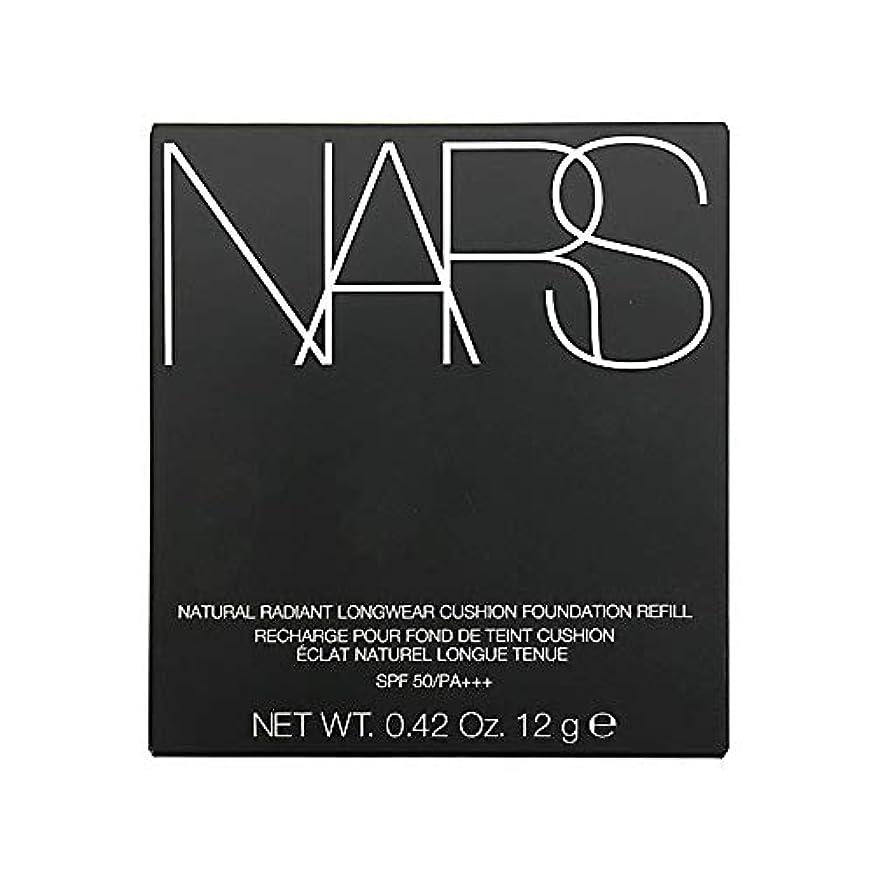 固執締める減らすナーズ/NARS ナチュラルラディアント ロングウェア クッションファンデーション(レフィル)#5879 [ クッションファンデ ] [並行輸入品]