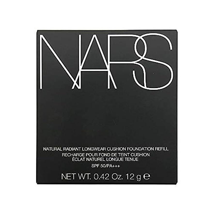 絶滅大破マオリナーズ/NARS ナチュラルラディアント ロングウェア クッションファンデーション(レフィル)#5878 [ クッションファンデ ] [並行輸入品]