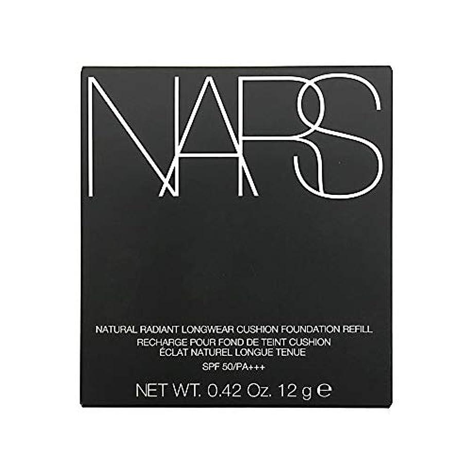 日曜日パイル日曜日ナーズ/NARS ナチュラルラディアント ロングウェア クッションファンデーション(レフィル)#5879 [ クッションファンデ ] [並行輸入品]