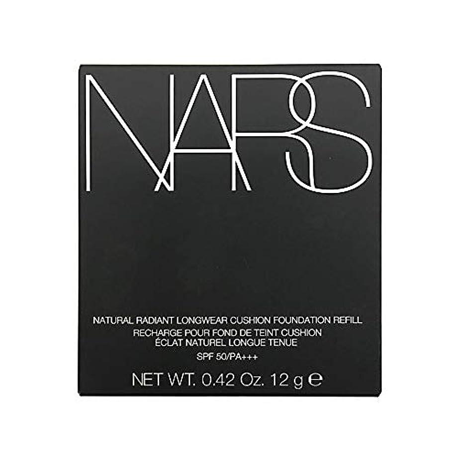 最後の石化する法律によりナーズ/NARS ナチュラルラディアント ロングウェア クッションファンデーション(レフィル)#5878 [ クッションファンデ ] [並行輸入品]