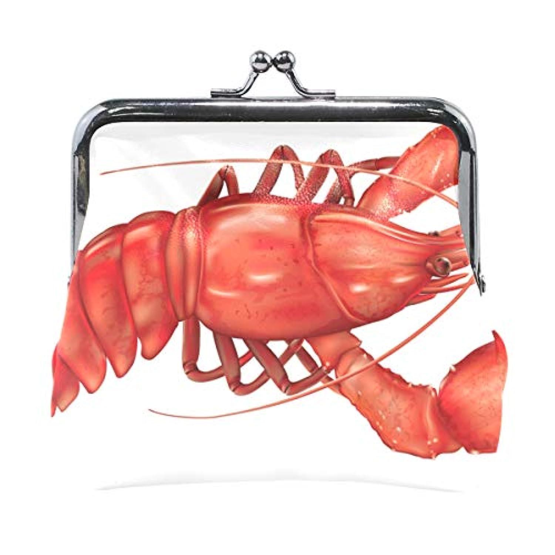 AOMOKI 財布 小銭入れ ガマ口 コインケース レディース メンズ レザー 丸形 おしゃれ プレゼント ギフト オリジナル 小物ケース エビ 魚