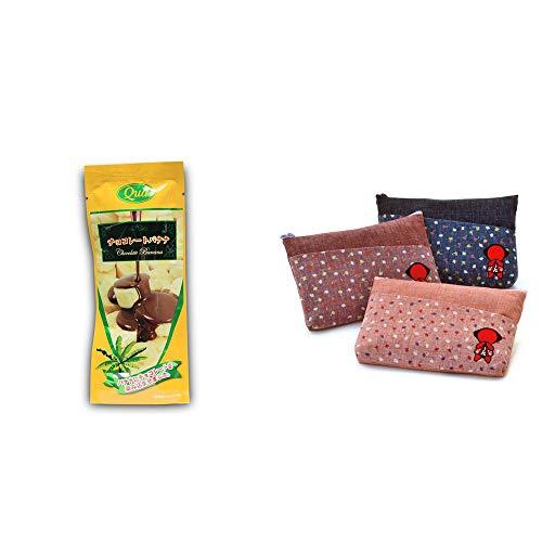 [2点セット] フリーズドライ チョコレートバナナ(50g) ・おねがいさるぼぼ ポーチ(大) 【ピンク】