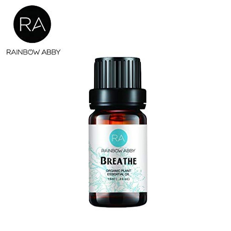 プラスチック数値伝えるRAINBOW ABBY 呼吸する エッセンシャル オイル - 100% ピュア ベスト オーガニック 治療 グレード ブレンド エッセンシャル オイル - 10ml