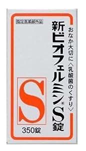 武田コンシューマーヘルスケア 新ビオフェルミンS錠 350錠 【指定医薬部外品】