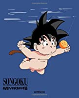Notebook: Dragonball Manga Songoku Vegeta Songohan Trunks Cute Drawing Photo Art  Soft Glossy Wide Ruled Journal Notebook with Ruled Lined Paper for Taking Notes Writing Workbook for Teens and Children Students School Kids 7.5x9.25 Inches 110 Pages