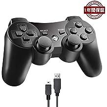 Diswoe PS3 コントローラー ワイヤレス DUALSHOCK3 無線 ゲームパッド 振動機能 人間工学 USB ケーブル 1年間保証付き