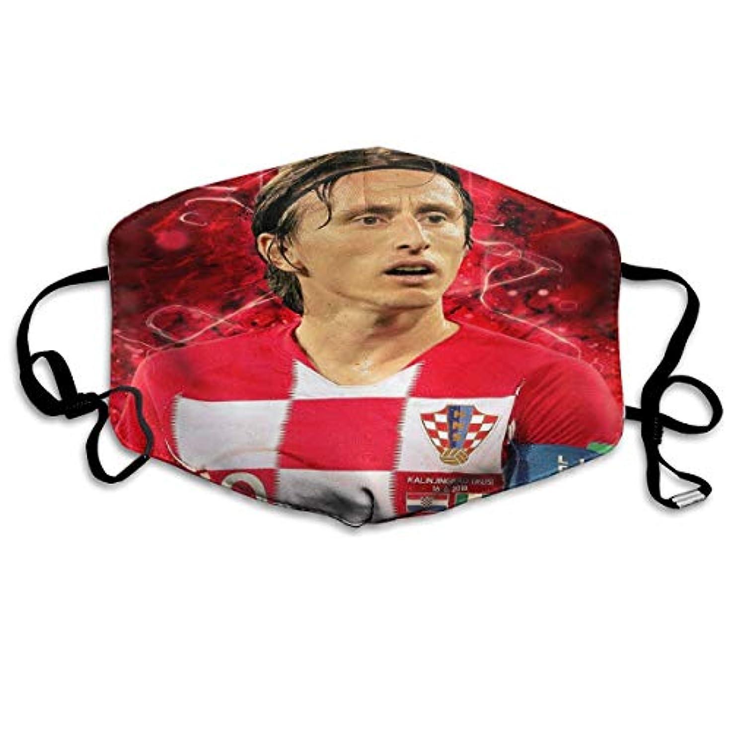 いたずらな置き場センチメートルマスク 男のマスク 女性のマスク クロアチアサッカーCroatia Luka Modric 病気を防ぐ、風邪を予防する、インフルエンザの季節性風邪を予防する、口と鼻を保護する、パーソナライズドマスク