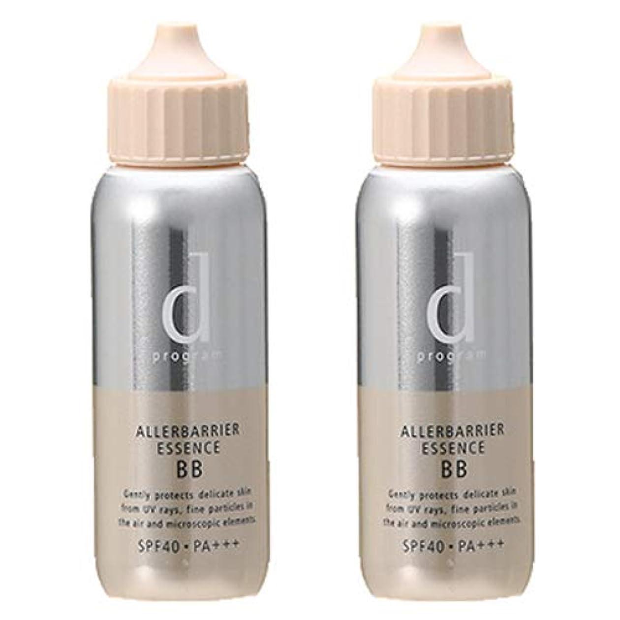 ラダラッチ酸dプログラム アレルバリア エッセンス BB SPF40 40ml ナチュラル  2個セット