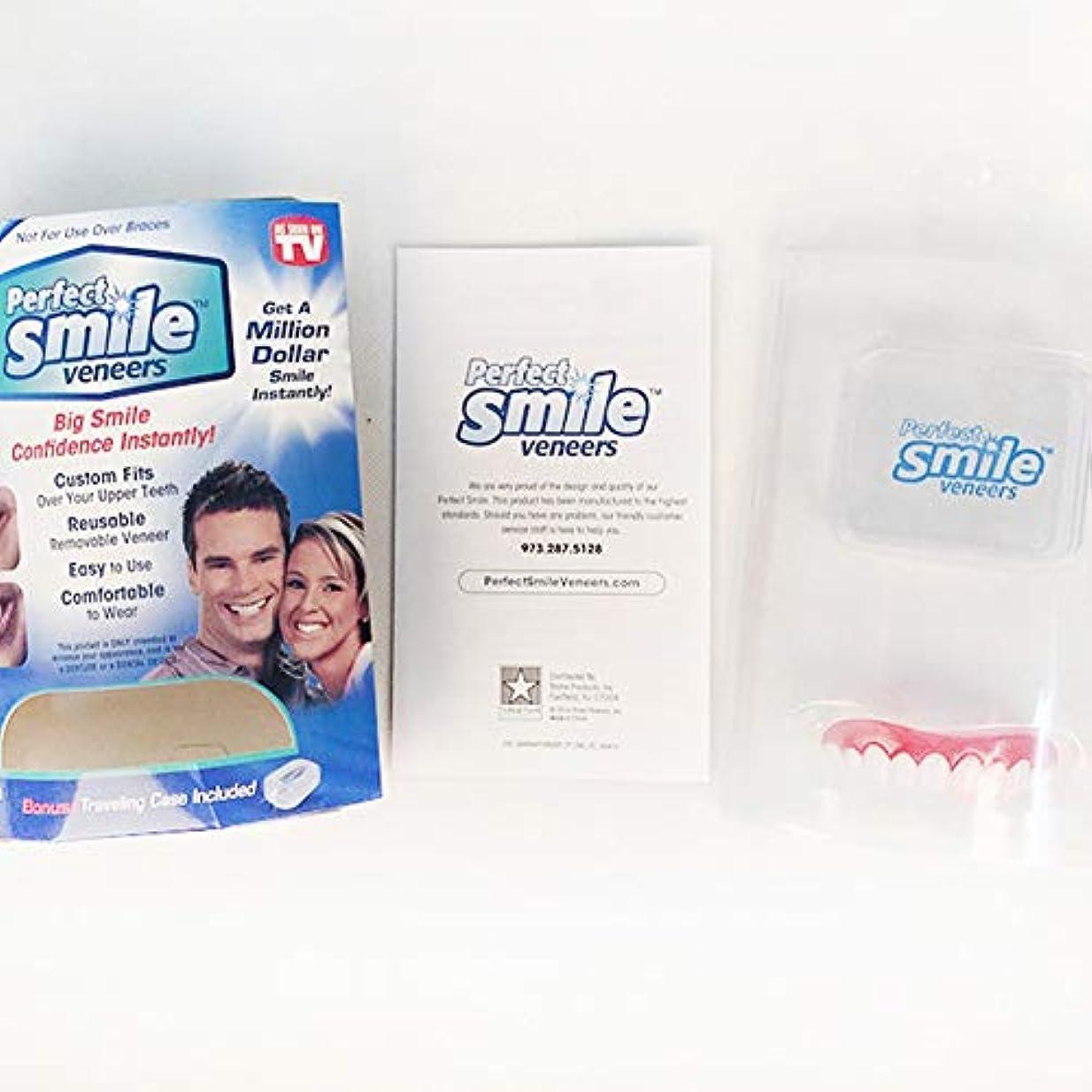 マイクロフォン漏斗敵対的化粧品の歯5セット、白い歯をきれいにするための快適なフィットフレックス歯ソケット、化粧品の歯義歯の歯のトップ化粧品
