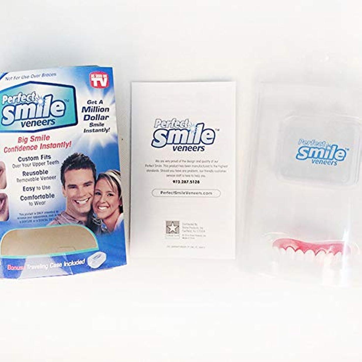 ソブリケット韻重要性化粧品の歯5セット、白い歯をきれいにするための快適なフィットフレックス歯ソケット、化粧品の歯義歯の歯のトップ化粧品