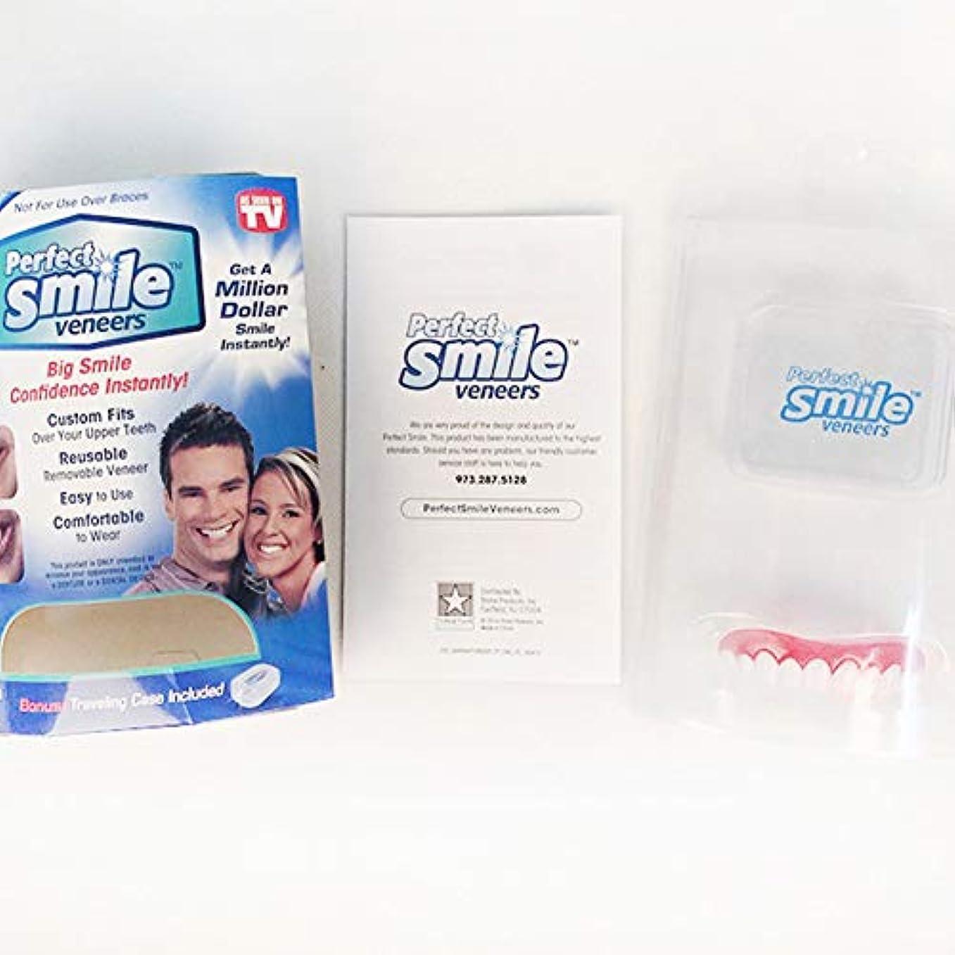 類似性市の中心部ギャラントリー化粧品の歯5セット、白い歯をきれいにするための快適なフィットフレックス歯ソケット、化粧品の歯義歯の歯のトップ化粧品