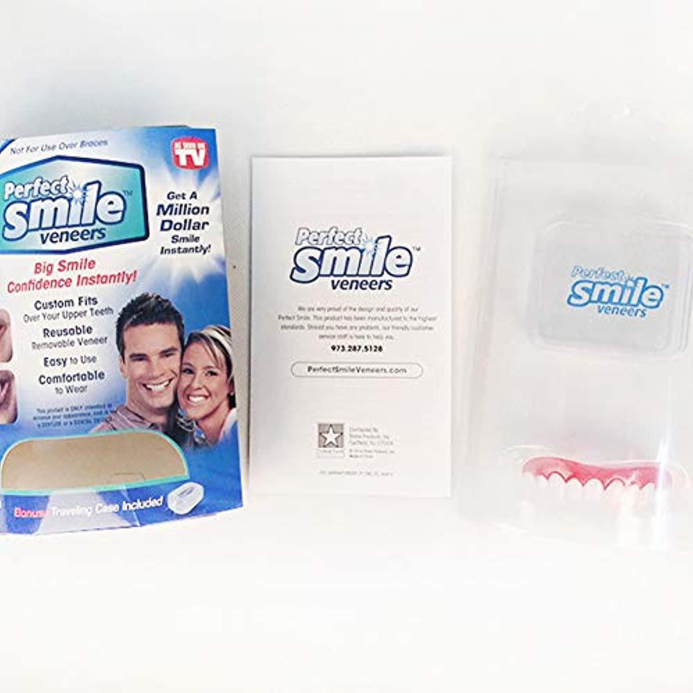 本質的ではない過度にフィード化粧品の歯5セット、白い歯をきれいにするための快適なフィットフレックス歯ソケット、化粧品の歯義歯の歯のトップ化粧品