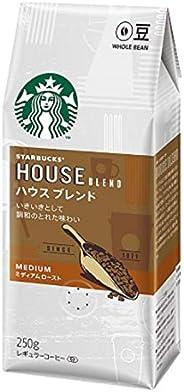 スターバックス コーヒー ハウスブレンド 250g