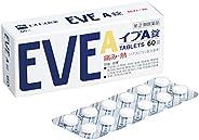 【指定第2類医薬品】イブA錠 60錠 ※セルフメディケーション税制対象商品
