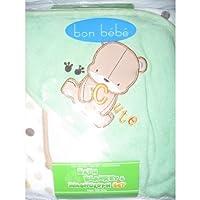 Bon Bebe Bath Blanket & Washcloth Set by Bon Bebe