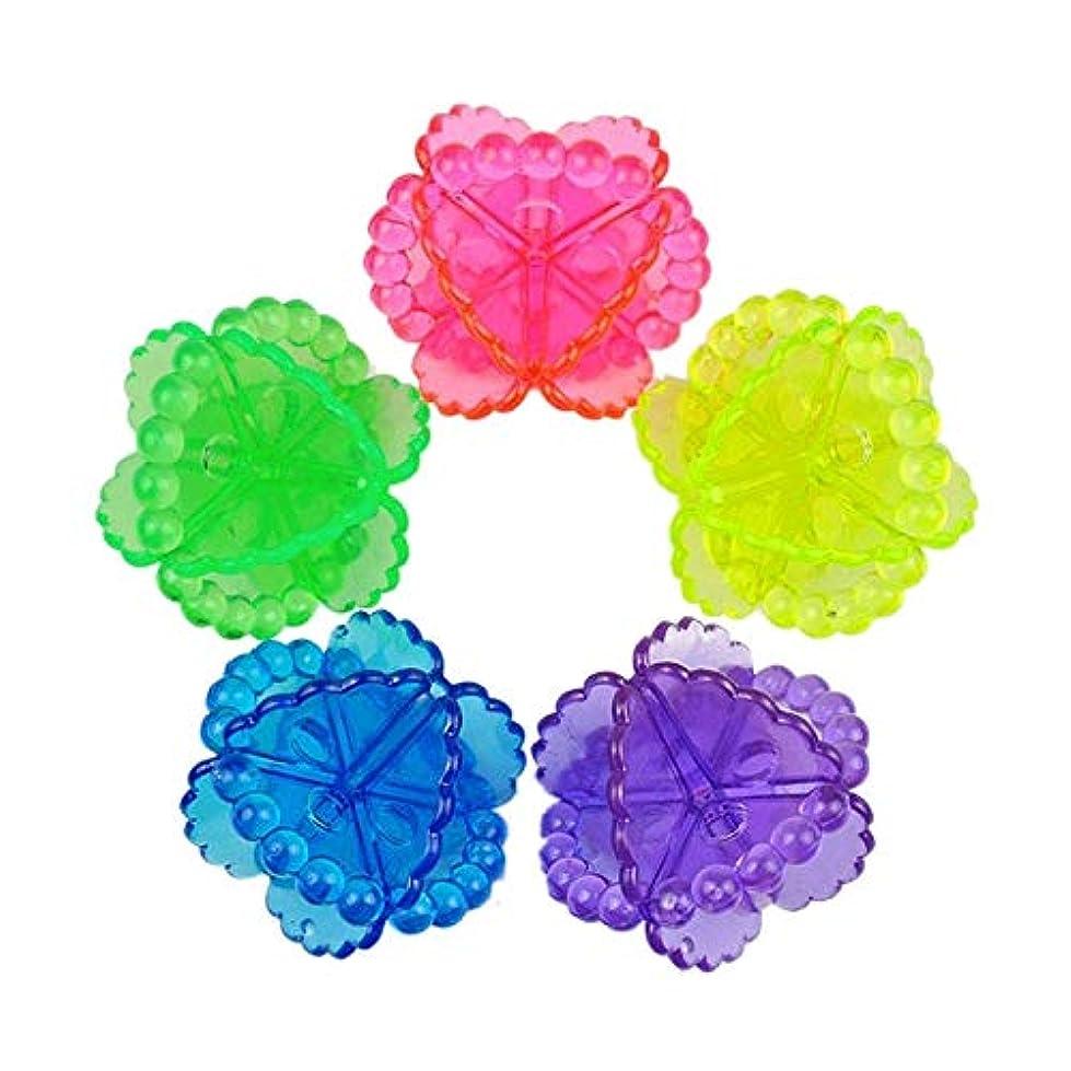化学者十代かかわらずバスルーム用品 5 PCSカラフルな透明なソフトPVCマジック保護ステインランドリー洗濯ボールマジックボール、反巻クリーンボール、ランダムカラーデリバリー