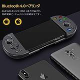PUBG Mobile コントローラー BEBONCOOL  Bluetoothワイヤレス スマホ ゲーム 荒野行動コントローラー 画像