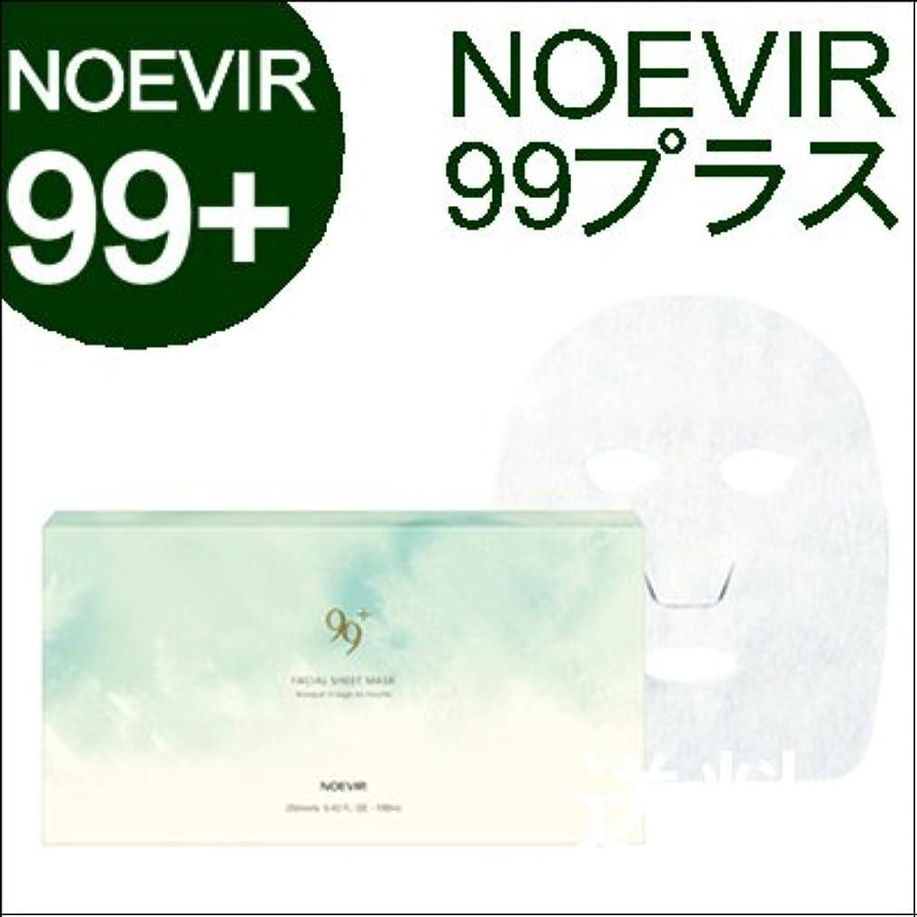 詳細に傾く乳ノエビア 99プラス フェイシァルシートマスク 20枚入 [並行輸入品]