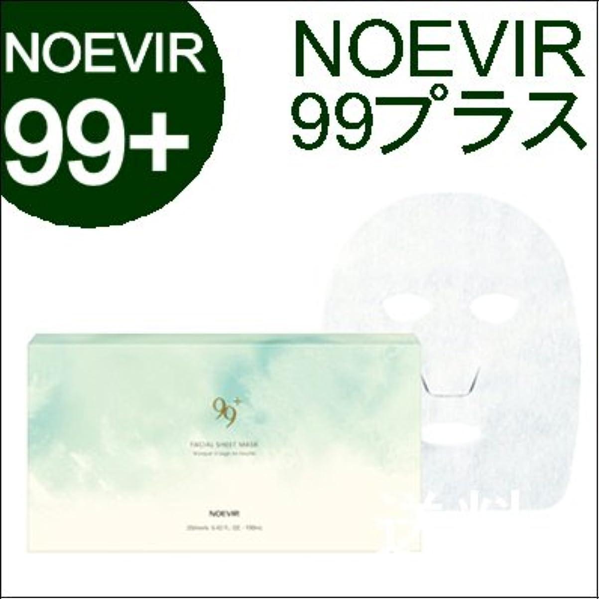 磁器思慮深い瞑想ノエビア 99プラス フェイシァルシートマスク 20枚入 [並行輸入品]