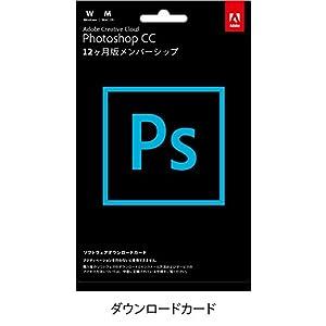 Adobe Photoshop CC 2017年版 |12か月版 |パッケージ(コード)版