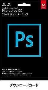 Adobe Photoshop CC 2017年版  12か月版  パッケージ(コード)版