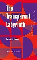 Transparent Labyrinth (Keshiki)