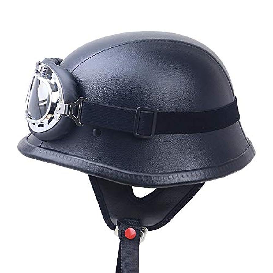 サイズささいな品揃えETH パーソナリティレトロブラックABSプラスチックPCレンズハーレーレザーハーフヘルメットオートバイ車自転車ヘルメット 保護 (Size : XL)