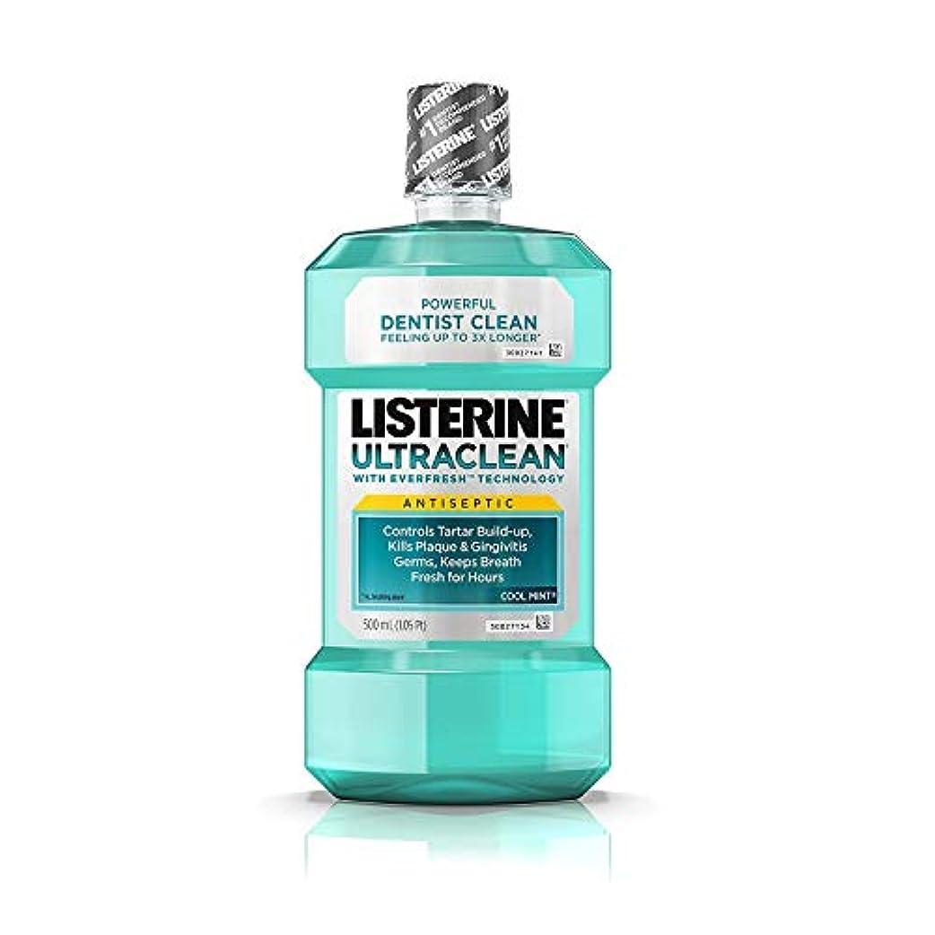学者世界の窓同志Listerine ウルトラクリーン消毒クールミント - 16.9オンス、3パック