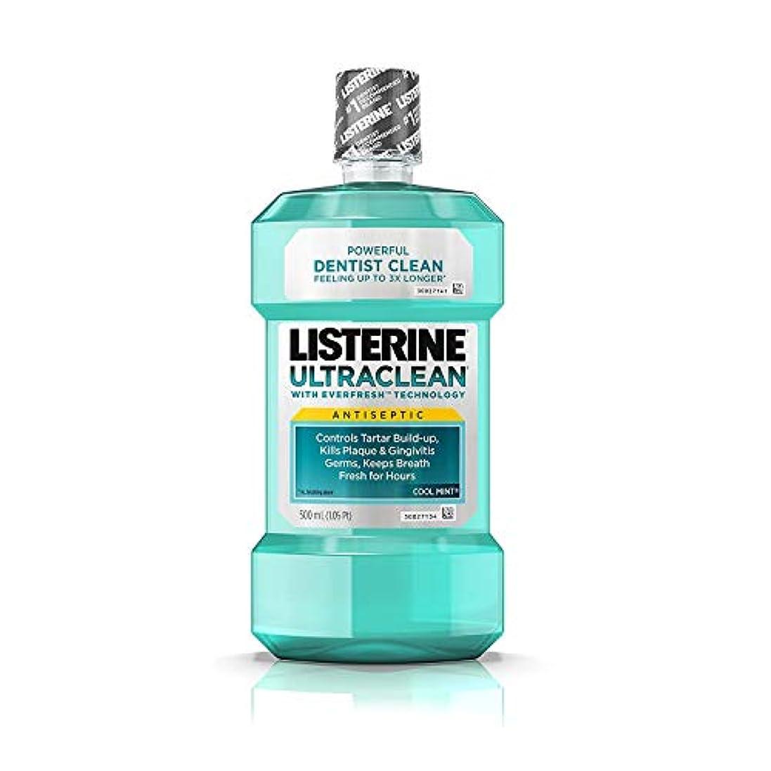 マディソン不合格司書Listerine ウルトラクリーン消毒クールミント - 16.9オンス、3パック