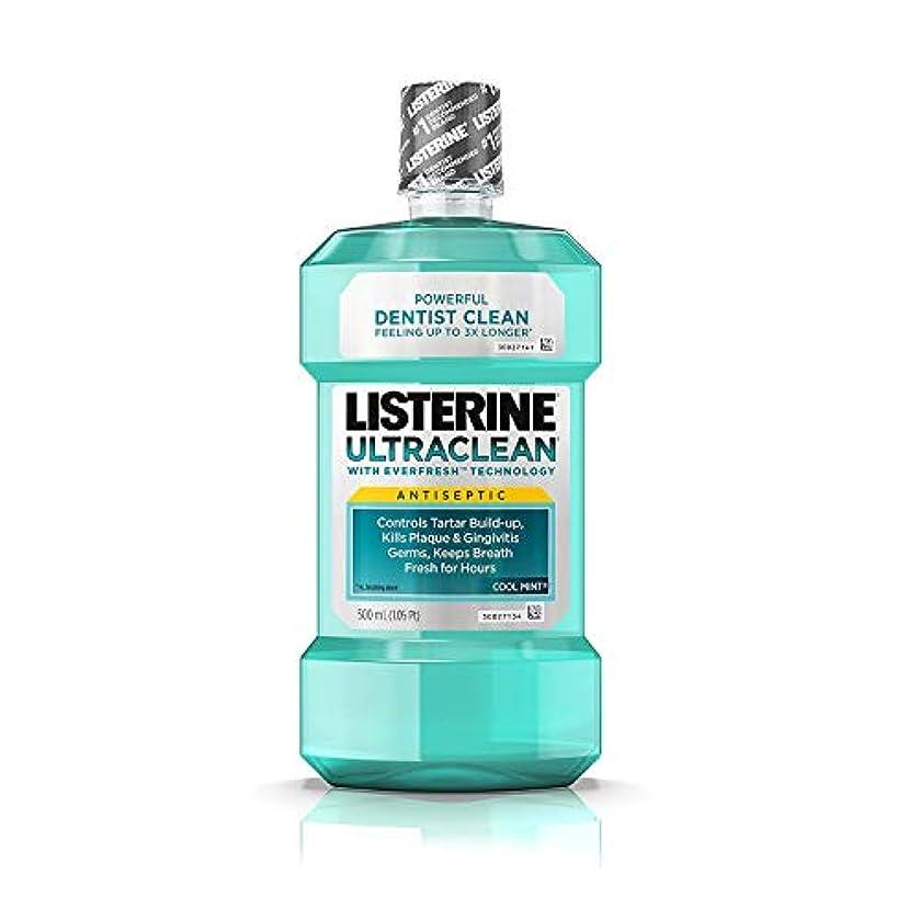 考えのためあごひげListerine ウルトラクリーン消毒クールミント - 16.9オンス、3パック