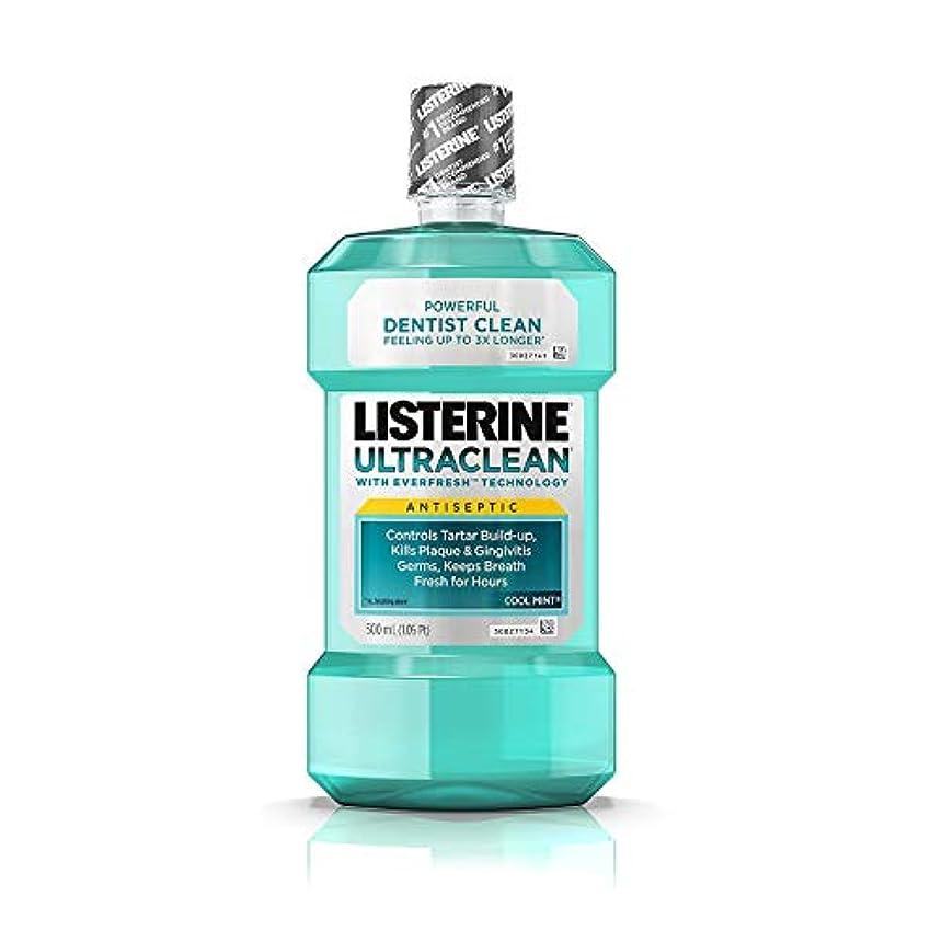 スリラー不承認放つListerine ウルトラクリーン消毒クールミント - 16.9オンス、3パック