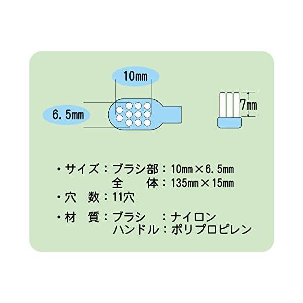 歯科用 LA-110 【子供 Lapisハッピ...の紹介画像6