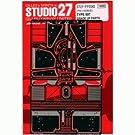 【STUDIO27/スタジオ27】 1/20 ロータス 99T 対応 グレードアップパーツ