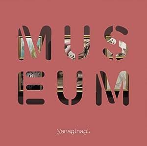 やなぎなぎ ベストアルバム –MUSEUM-【通常盤】