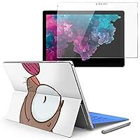 Surface pro6 pro2017 pro4 専用スキンシール ガラスフィルム セット 液晶保護 フィルム ステッカー アクセサリー 保護 ラブリー アニマル 動物 キャラクター 003371